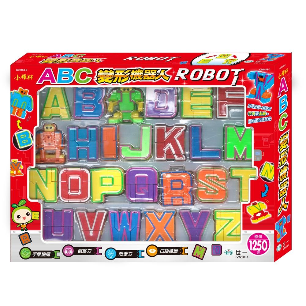 ABC變形機器人