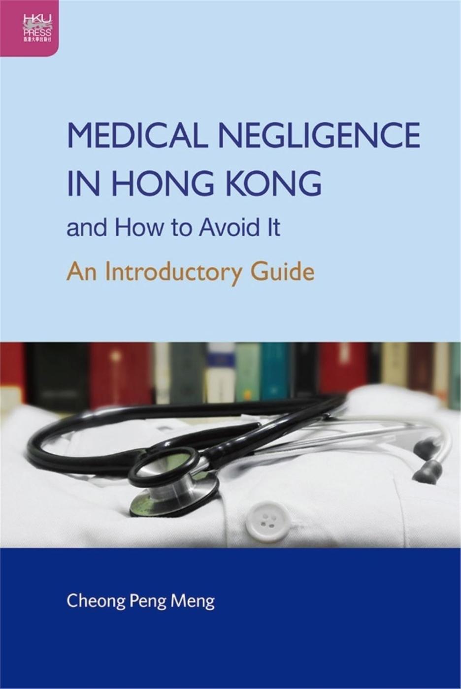Medical Neglige...