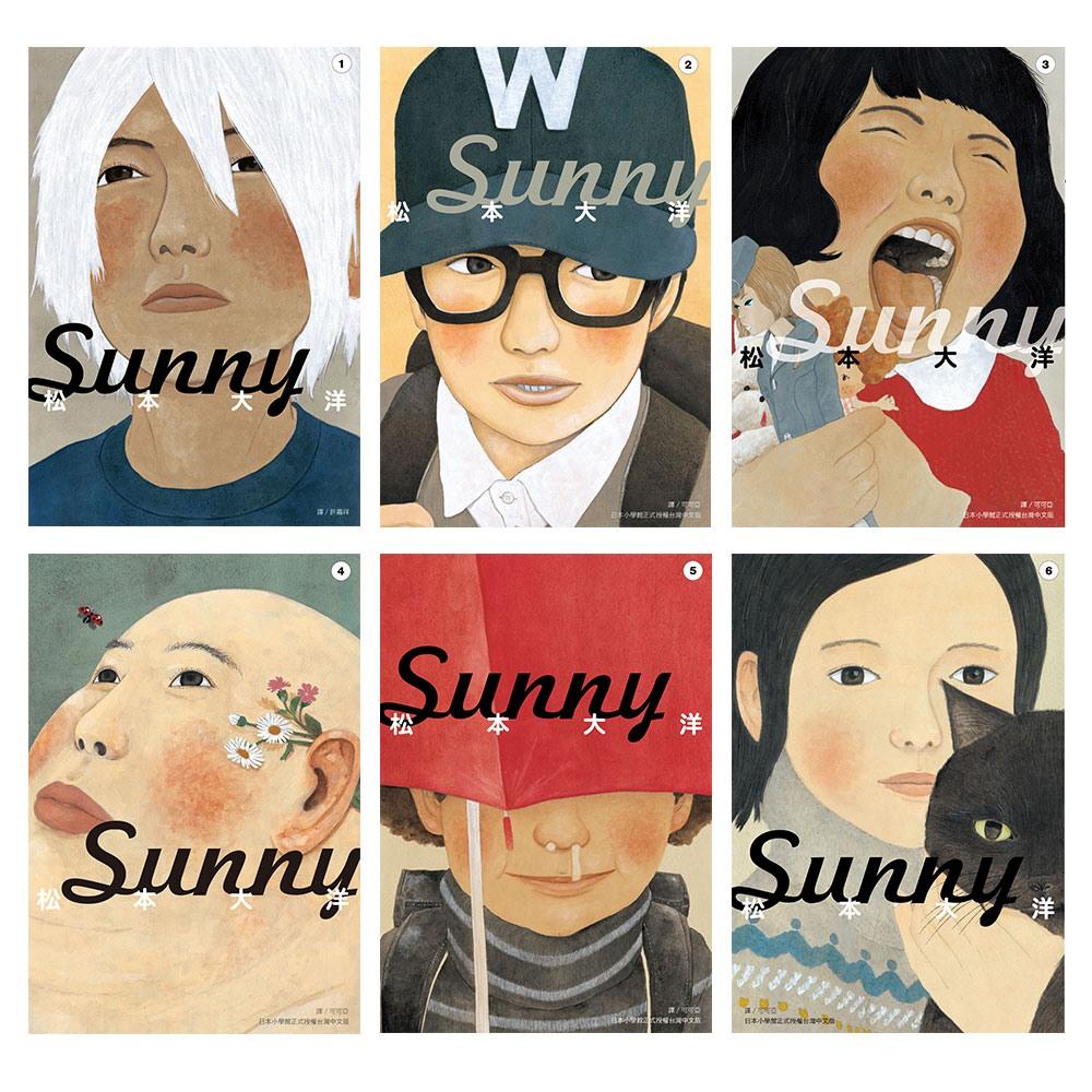 優惠套書 Sunny(1~6)完