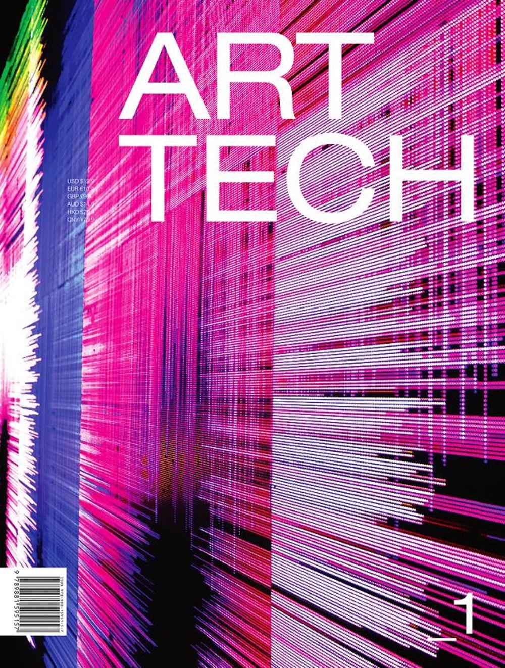 Art tech...