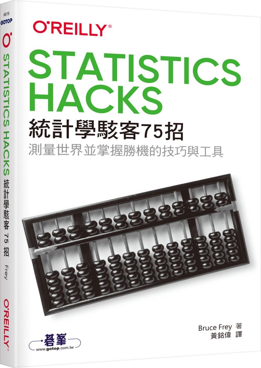 Statistics Hack...