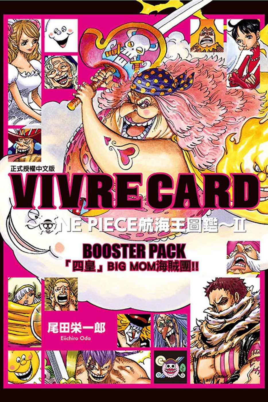 VIVRE CARD~ONE ...