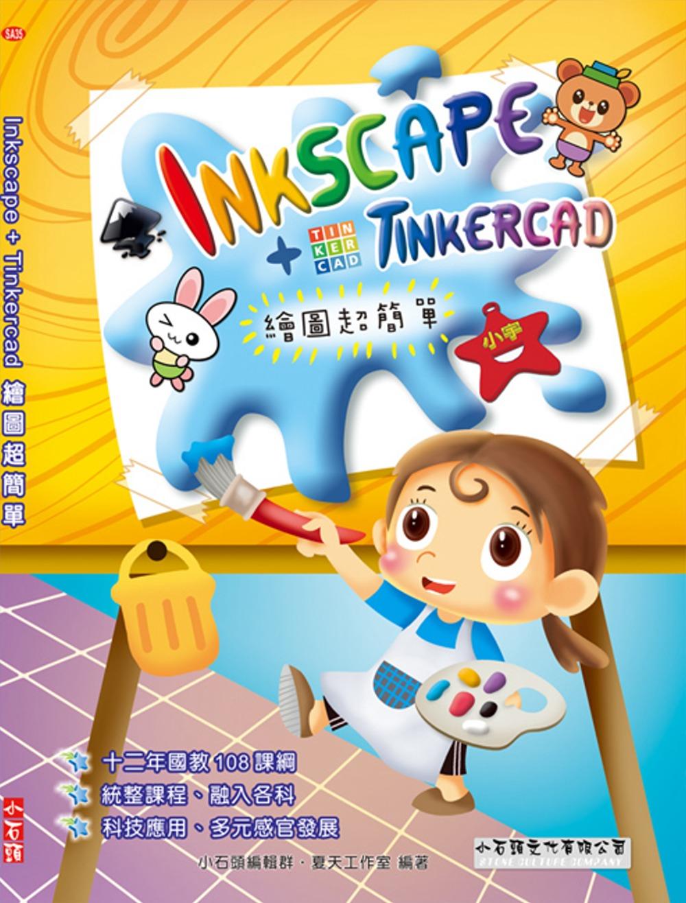Inkscape+Tinker...