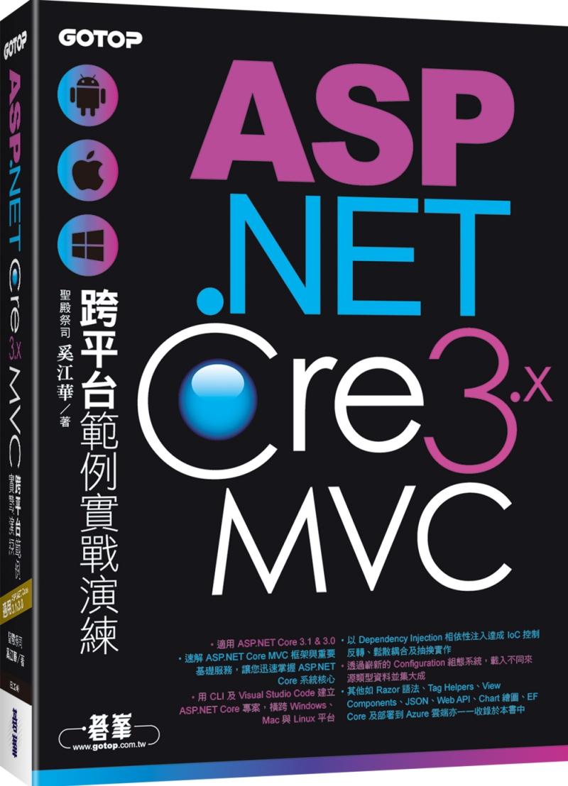 ASP.NET Core 3....