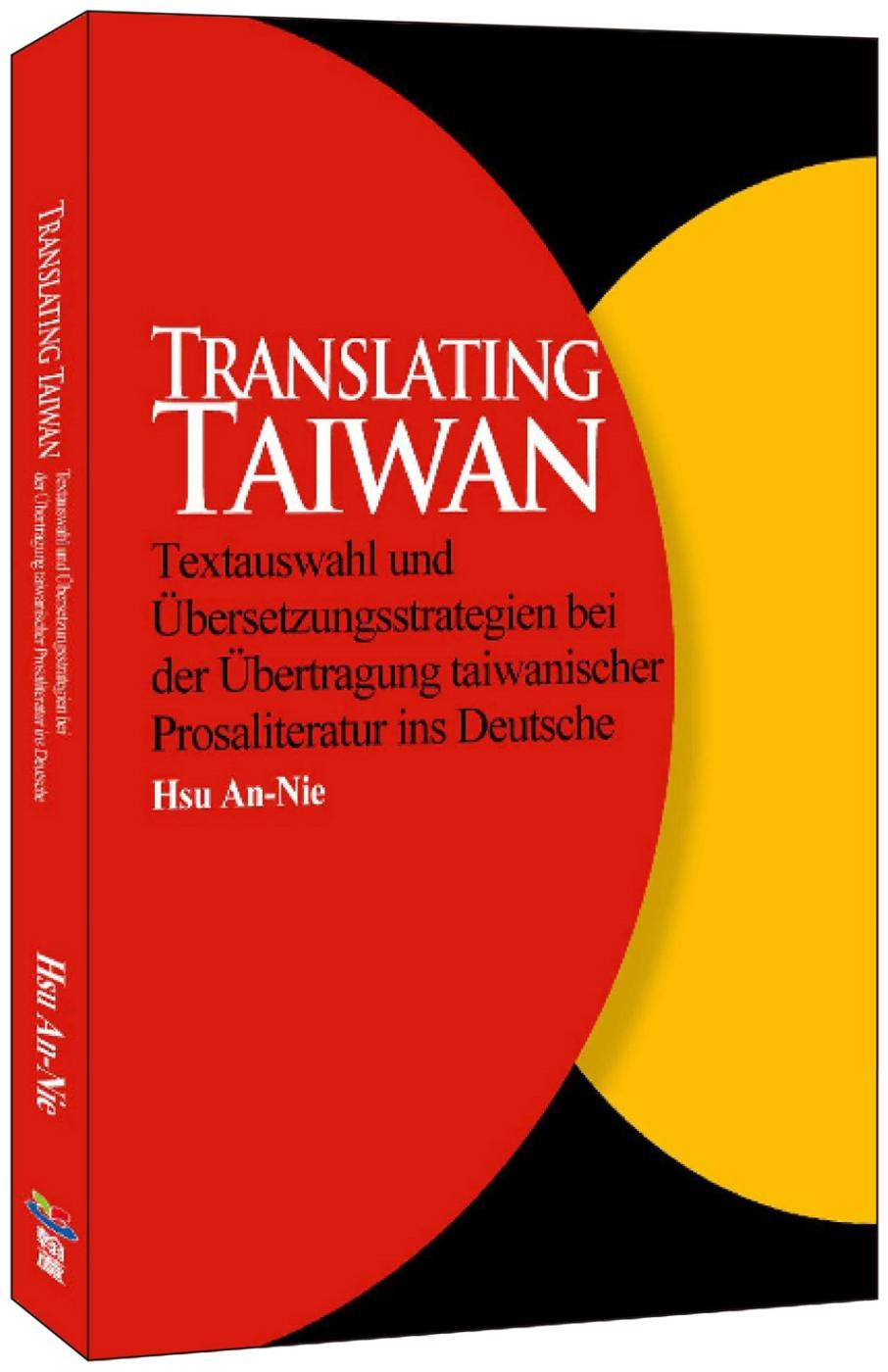 Translating Tai...