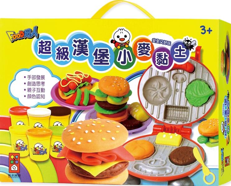 超級漢堡小麥黏土:FOOD超人