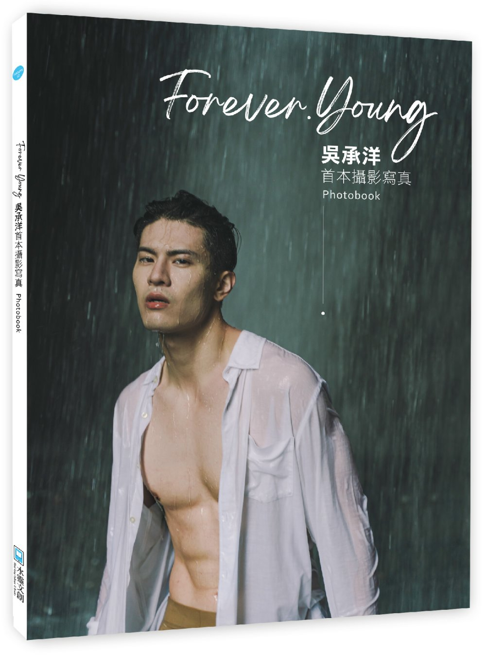 Forever.Young吳承洋首本攝影寫真photobook【親簽版】