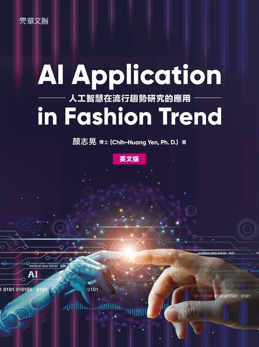 AI Application ...