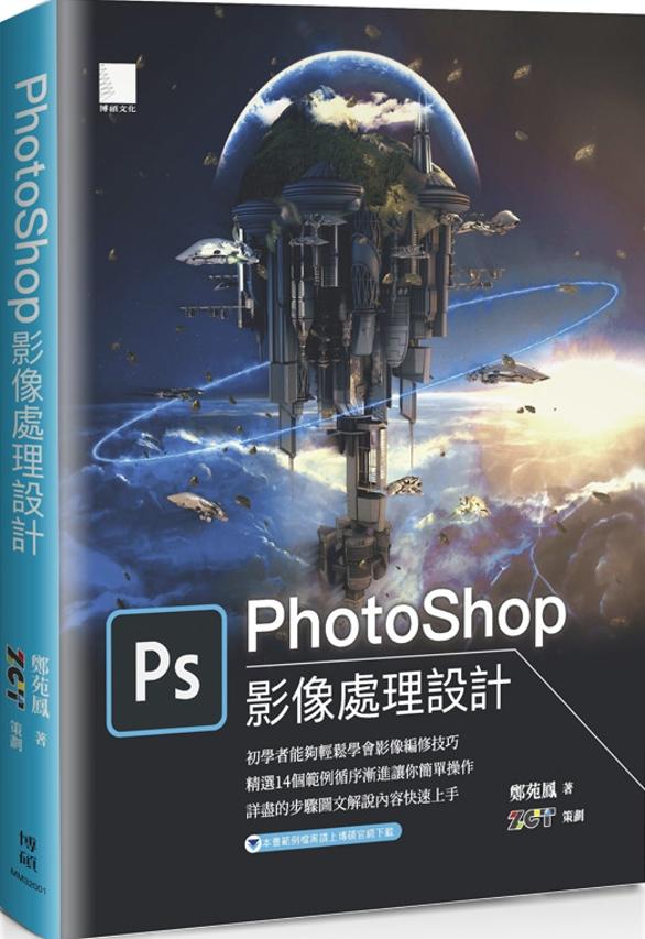 PhotoSho...