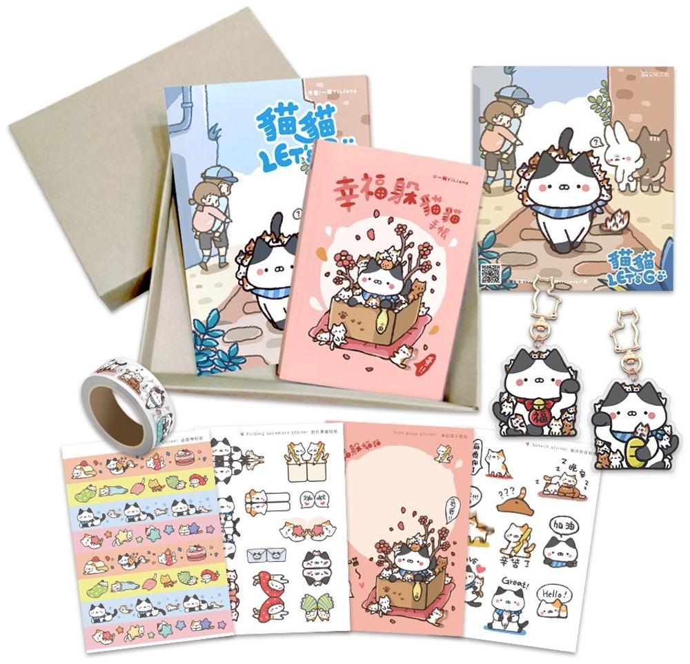 貓貓探險隊簽名套書【內含圖文書...