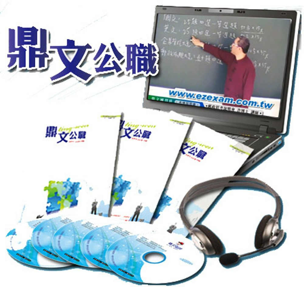 台電公司新進僱用人員(養成班)...