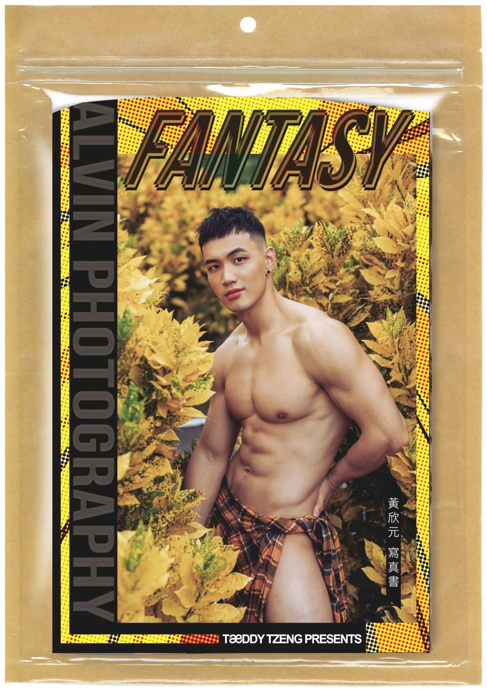 Fantasy:黃欣元Alvi...