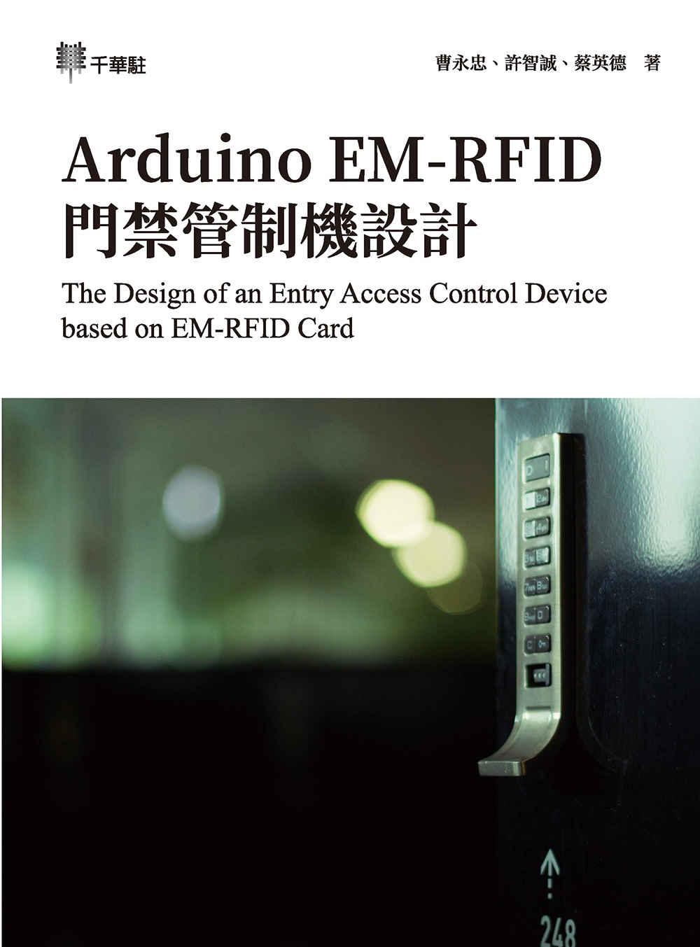Arduino ...