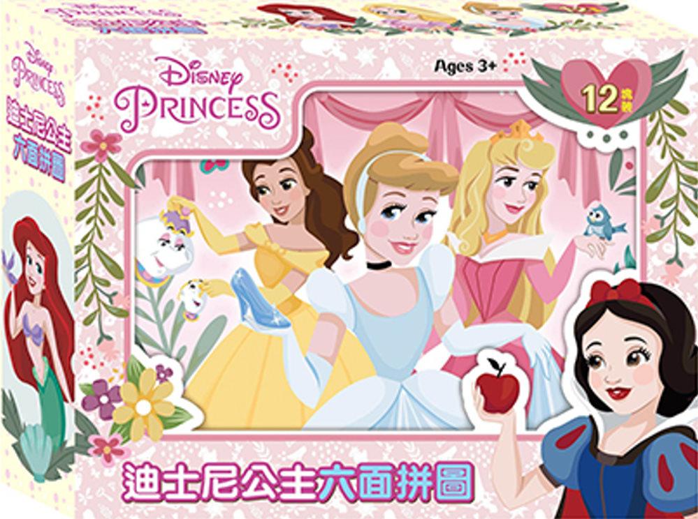 迪士尼公主 六面...