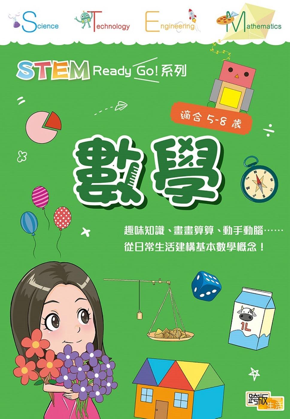 STEM Ready Go! ...