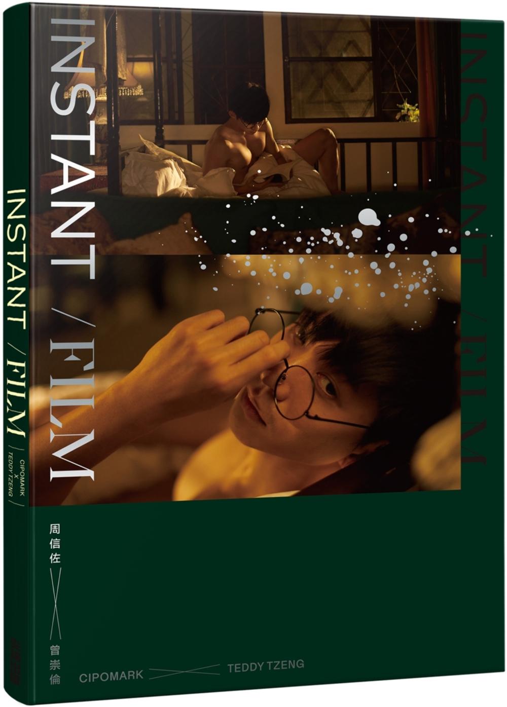 Instant/Film:周信...
