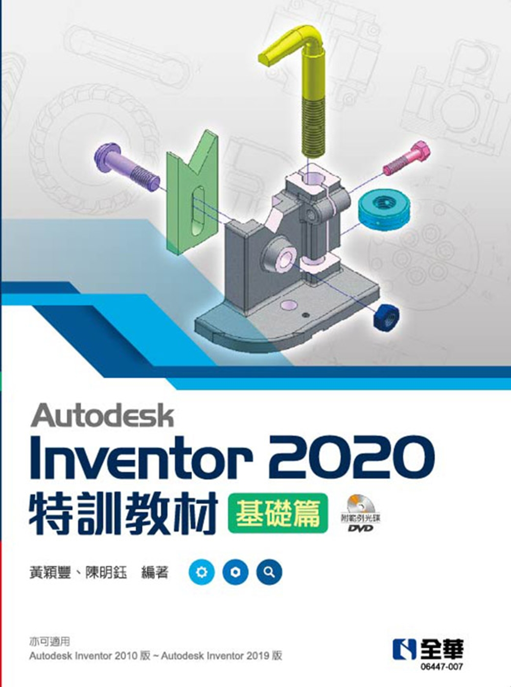 Autodesk Invent...