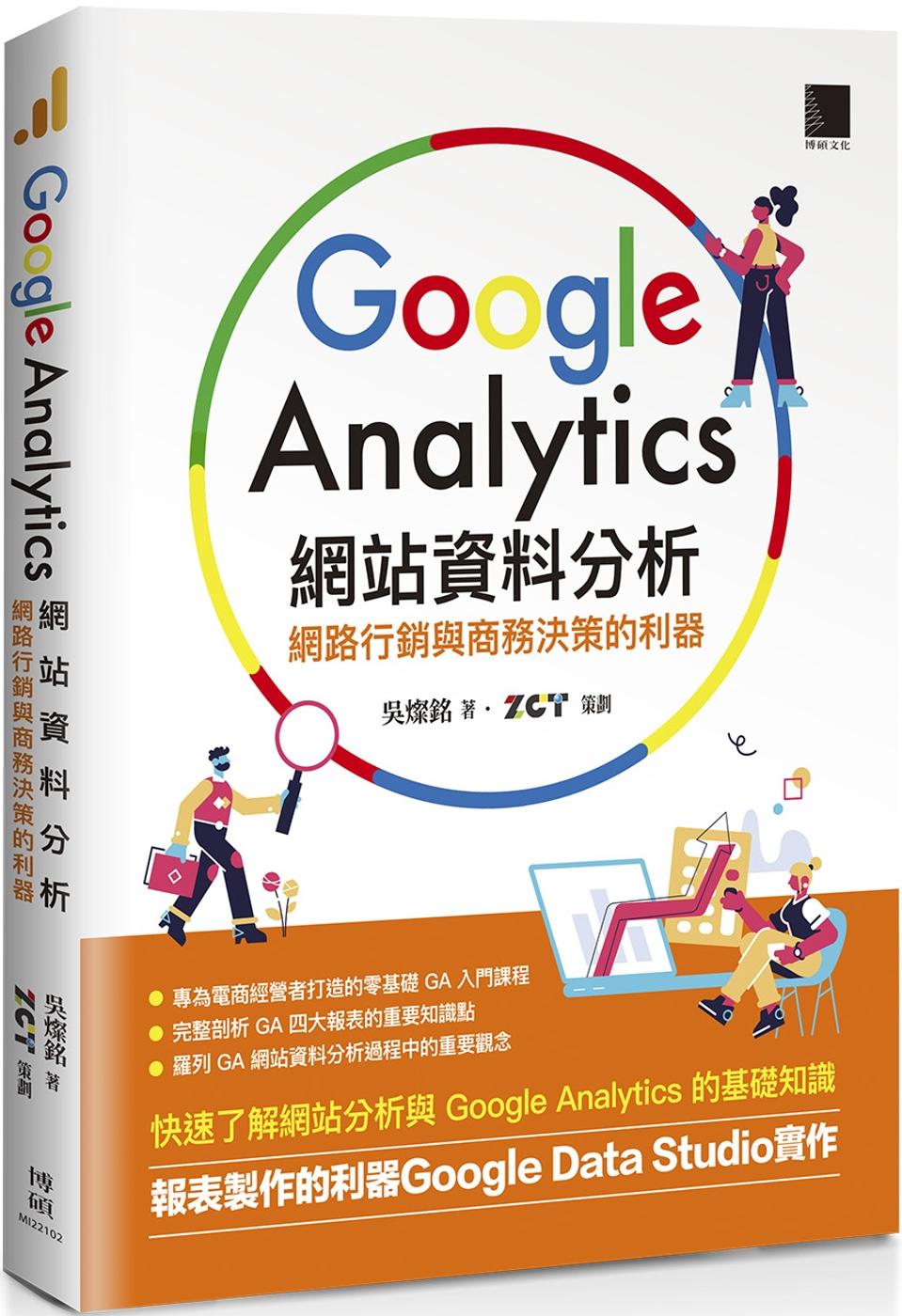 Google Analytic...