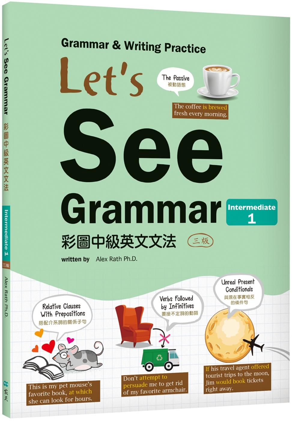 Let's See Gramm...