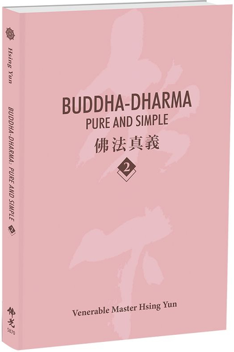 Buddha-Dharma: ...