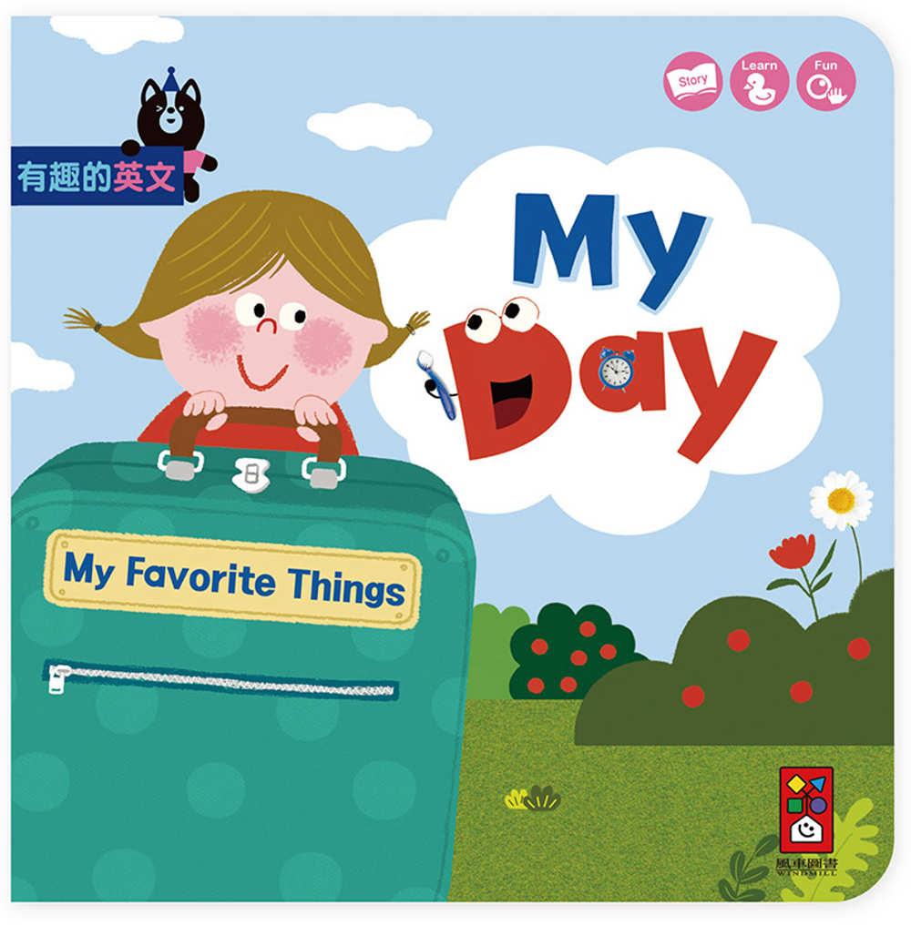 My Day(我的一天)-有趣...