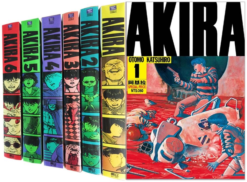 AKIRA阿基拉 1-6