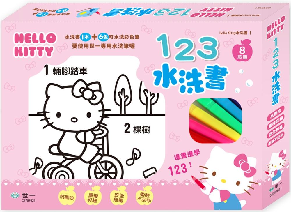 Hello Kitty123水...