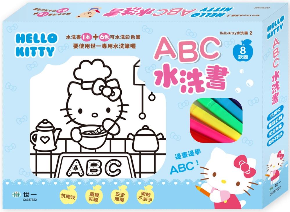 Hello KittyABC水...