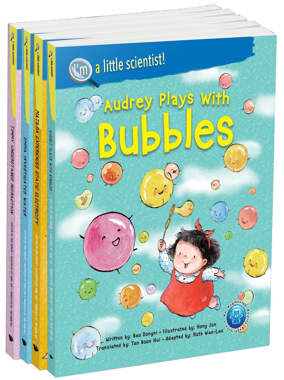 《我是小小科學家》第一輯