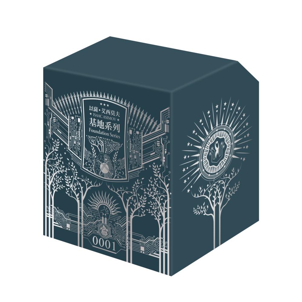 基地全系列套書.艾西莫夫百年誕辰紀念燙銀典藏精裝書盒版.限量專屬流水編號(全七冊)