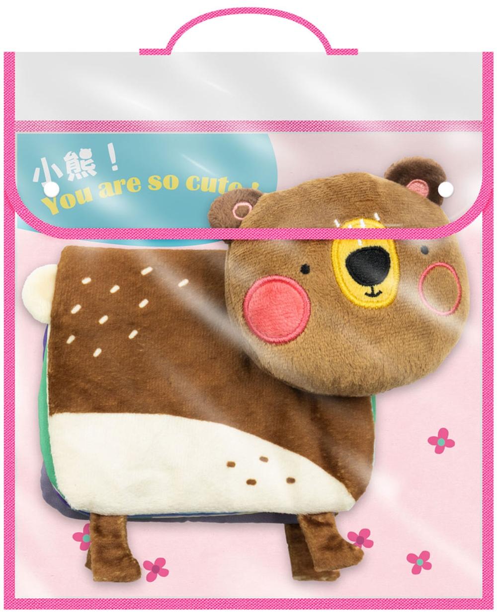 小熊!You are so c...