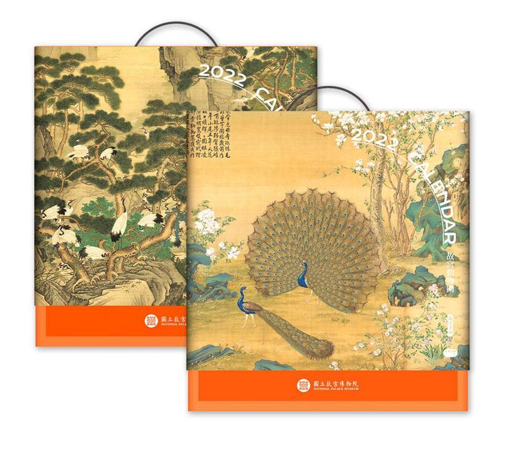 2022年壬寅故宮動物園大月曆