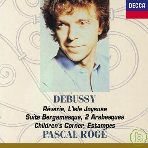Debbusy: Reverie L'isle Joysuse Suite Bergama