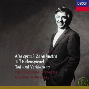 R. Strauss: Also Sprach Zarathustra Till Eule