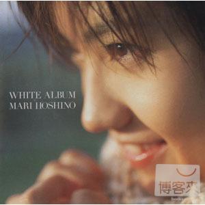 Mari Hoshino White Album