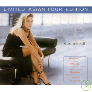 Diana Krall  The Look of Love  Limited Asian