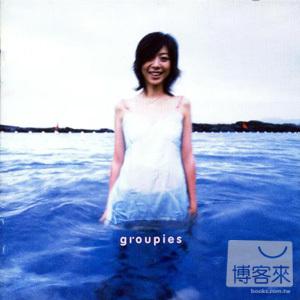 陳綺貞  Groupies吉他手