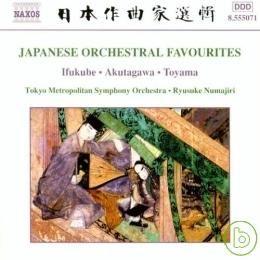 Japanese Orchestral Favourites  Ryusuke Numaj