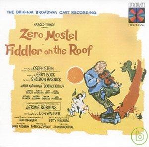 Musical  Fiddler On The Roof  1964 Original B