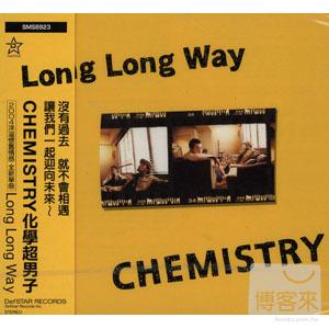 化學超男子  Long Long Way