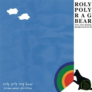 roly poly rag bear  Straw water pinstripe