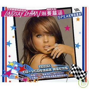 Lindsay Lohan  Speak  CD VCD