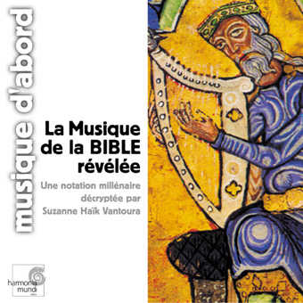 The Music of the Bible A thousand year~old no