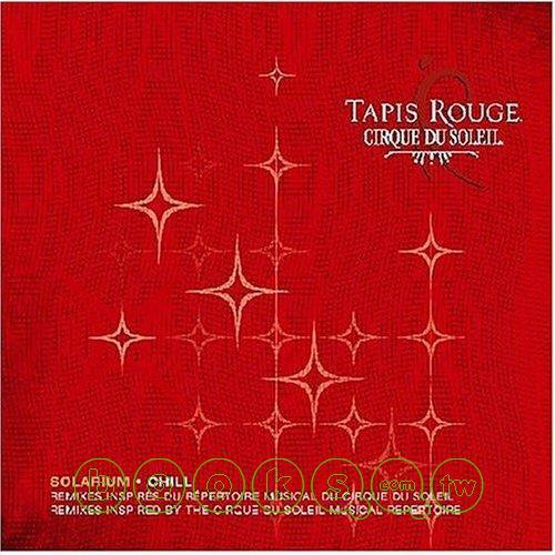 Cirque Du Soleil  Tapis Rouge 紅色地氈