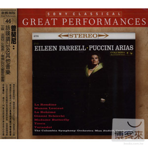 Puccini Arias and Others in the Great Traditi