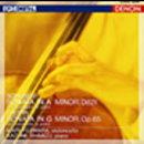 Schubert: Arpeggione sonata Fujiwara、Shimizu
