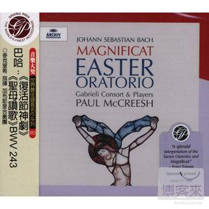Bach: Oster~Oratorium BWV249 Magnificat BWV24