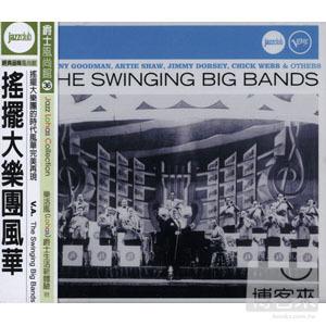 ~Jazz Club 36~The Swinging Big Bands