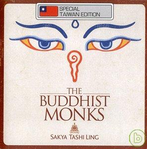 The Buddhist Monks  Sakya Tashi Ling ^(LEP^)