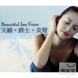 Beautiful Jazz Voice